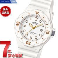 カシオ CASIO 限定モデル 腕時計 レディース スタンダード ホワイト アナログ LRW-200...