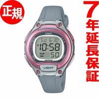 カシオ スタンダード 腕時計 レディース LW-203-8AJF CASIO 女性向けの小型デジタル...