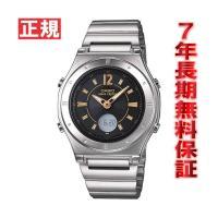 【正規販売店】ならではの安心と高いクオリティの保証。カシオ ソーラー 電波時計 レディース 腕時計 ...