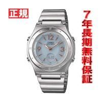 【正規販売店】ならではの安心と高いクオリティの保証。カシオ 電波ソーラー 腕時計 レディース 腕時計...