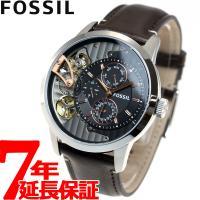 フォッシル FOSSIL 腕時計 メンズ 自動巻き メカニカル MECHANICAL ME1163 ...