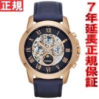FOSSIL フォッシル 腕時計 メンズ GRANT グラント 自動巻き オートマティック ME30...