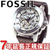 フォッシル FOSSIL 腕時計 メンズ 自動巻き オートマチック モダンマシーン MODERN M...
