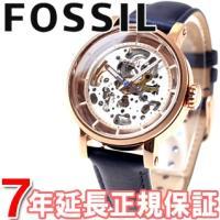 フォッシル FOSSIL 腕時計 レディース 自動巻き オートマチック オリジナルボーイフレンド O...