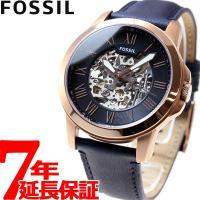 フォッシル FOSSIL 腕時計 メンズ 自動巻き オートマチック グラント GRANT ME310...