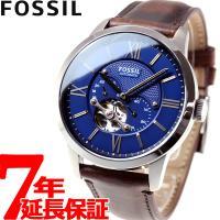 フォッシル FOSSIL 腕時計 メンズ 自動巻き オートマチック タウンズマン TOWNSMAN ...
