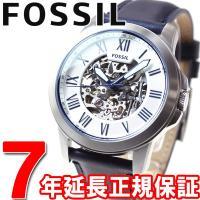 フォッシル FOSSIL 腕時計 メンズ 自動巻き オートマチック グラント GRANT ME311...