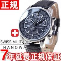 スイスミリタリー 腕時計 メンズ タイムライン TIMELINE クロノグラフ ML352 SWIS...