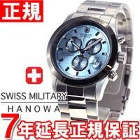 スイスミリタリー 腕時計 メンズ 限定モデル エレガントクロノ ELEGANT CHRONO クロノ...