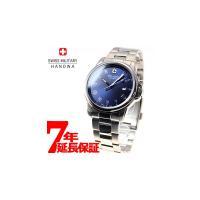 スイスミリタリー 腕時計 メンズ ローマン ROMAN ML376 SWISS MILITARY ク...