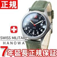 スイスミリタリー 腕時計 メンズ クラシック CLASSIC 復刻モデル ML386 SWISS M...