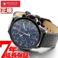 スイスミリタリー 腕時計 メンズ アロー ARROW クロノグラフ ML400 SWISS MILI...