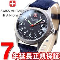 スイスミリタリー SWISS MILITARY 腕時計 メンズ クラシック CLASSIC ML40...