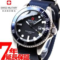 スイスミリタリー SWISS MILITARY 腕時計 メンズ ネイビー NAVY ML414 マリ...