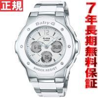 カシオ ベビーG BABYG 腕時計 レディース 白 ホワイト アナデジ MSG-300C-7B3J...