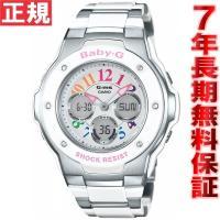 カシオ ベビーG BABYG 腕時計 レディース 白 ホワイト アナデジ MSG-302C-7B2J...