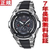 Gショック MT-G G-SHOCK 電波 ソーラー 電波 ソーラー 時計 メンズ 腕時計 タフムー...