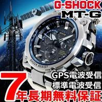 Gショック MT-G G-SHOCK GPS 電波 ソーラー 電波時計 腕時計 メンズ アナログ タ...