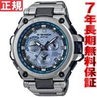 Gショック MT-G G-SHOCK GPS ハイブリッド 電波 ソーラー 電波時計 腕時計 メンズ...