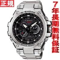 Gショック MT-G G-SHOCK 電波 ソーラー 電波時計 腕時計 メンズ アナログ タフソーラ...