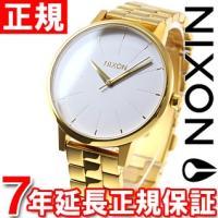 ニクソン NIXON ケンジントン KENSINGTON 腕時計 レディース ゴールド/ホワイト N...
