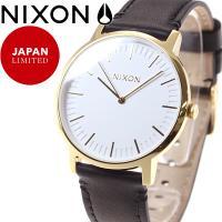 ニクソン NIXON ポーターレザー PORTER LEATHER 限定モデル 腕時計 メンズ/レデ...
