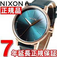 ニクソン NIXON ケンジントンレザー KENSINGTON LEATHER 腕時計 レディース ...