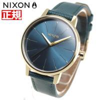 ニクソン NIXON ケンジントン レザー KENSINGTON LEATHER 腕時計 レディース...
