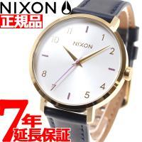ニクソン NIXON アローレザー ARROW LEATHER 腕時計 レディース グレイ/ネイビー...