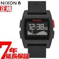 ニクソン NIXON ベースタイド BASE TIDE 腕時計 メンズ/レディース ブラック/レッド...