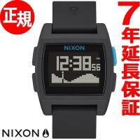 ニクソン NIXON ベースタイド BASE TIDE 腕時計 メンズ/レディース ブラック/ブルー...