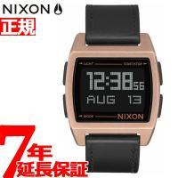 ニクソン NIXON ベース レザー BASE LEATHER 腕時計 メンズ/レディース アンティ...