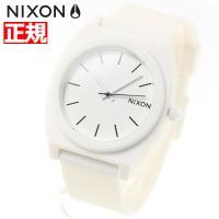 ニクソン NIXON タイムテラーP TIME TELLER P ニクソン 腕時計 メンズ/レディー...