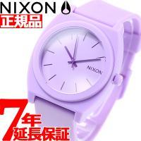 ニクソン NIXON タイムテラーP TIME TELLER P 腕時計 レディース/メンズ マット...