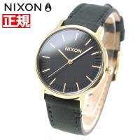 ニクソン NIXON ポーター 35 レザー PORTER 35 LEATHER 腕時計 メンズ/レ...