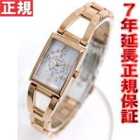 ウィッカ WICCA シチズン CITIZEN 腕時計 wicca エコドライブ NA15-1563...