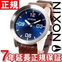 ニクソン NIXON コーポラル CORPORAL 腕時計 メンズ ブラウン/ブルーサンレイ NA2...