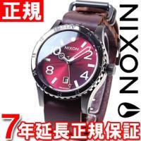 ニクソン NIXON ディプロマット DIPLOMAT 腕時計 メンズ ガンメタル/ディープバーガン...