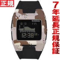 ニクソン NIXON ローダウンシリコン LODOWN SILICONE 腕時計 メンズ デザートカ...
