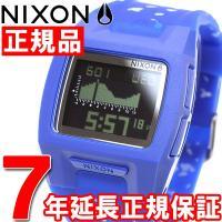 ニクソン NIXON ローダウンシリコン LODOWN SILICONE 腕時計 メンズ コバルトス...