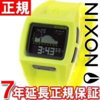 ニクソン NIXON ローダウン2 LODOWN II 腕時計 メンズ ネオンイエロー デジタル N...