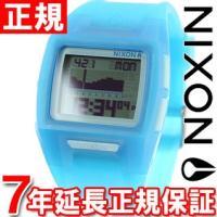 ニクソン NIXON ローダウン2 LODOWN II 腕時計 メンズ トランスルーセントブルー デ...