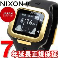 ニクソン NIXON スーパータイド SUPERTIDE 限定モデル 腕時計 メンズ オールブラック...