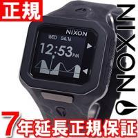 ニクソン NIXON スーパータイド SUPERTIDE 腕時計 メンズ マーブルブラックスモーク ...