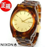 ニクソン NIXON タイムテラー アセテート TIME TELLER ACETATE 腕時計 レデ...