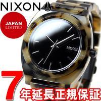 ニクソン NIXON タイムテラーアセテート TIME TELLER ACETATE 限定モデル 腕...