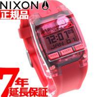 ニクソン NIXON THE COMP S コンプ S 腕時計 レディース オールレッド NA336...