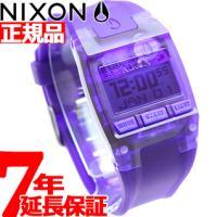 ニクソン NIXON THE COMP S コンプ S 腕時計 レディース オールパープル NA33...