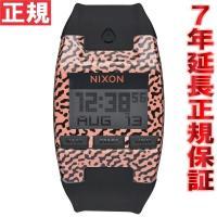 ニクソン NIXON コンプS COMP S 腕時計 レディース ホットコーラルアメーバ デジタル ...