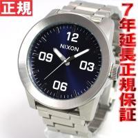 ニクソン NIXON コーポラルSS CORPORAL SS 腕時計 メンズ ブルーサンレイ NA3...